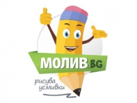 МОЛИВ.bg