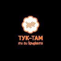 Тук-Там