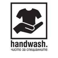 Handwash.bg