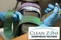 o3zone - озониране и дезинфекция