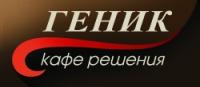 Геник ЕООД