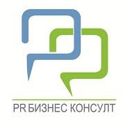 PR Бизнес Консулт ООД