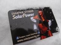 Соларно Студио SolarPower