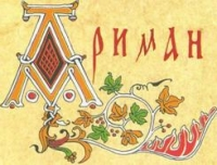Ariman.Info