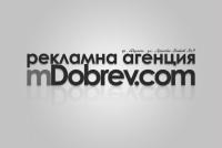 Рекламна агенция mDobrev.com