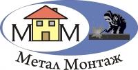 "ЕТ""Метал Монтаж""-Димитър Матански"