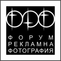 Форум рекламна фотография