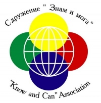 Сдружение Знам и Мога / Know and Can Association