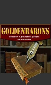 Golden Barons Pltd