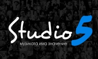 Club Studio 5