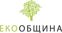 """Големи и малки общини в състезание за приза """"ЕКООБЩИНА"""" 2017"""