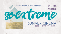 SoEXTREME Summer Cinema - три спокойни екстремни филмови вечери в зелената градина на SOHO
