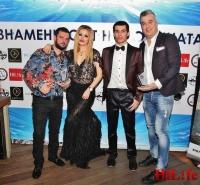 """Димитър Иванов с приз """"Знаменитост на годината 2018"""""""