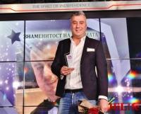 """Атанас Лазаров с приз PR """" Знаменитост на годината 2018"""""""