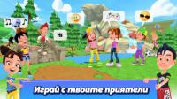 Стартира българската 3D мобилна образователна платформа за деца в   Google Play.