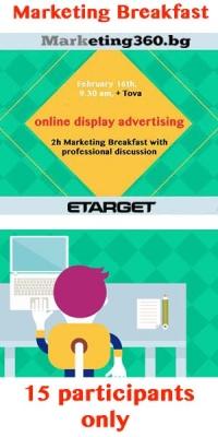 "Маркетинг закуска ""Онлайн дисплей реклама"" + programmatic advertising"