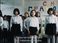 """Алтернативни практики на учене и преподаване – примери от България в рамките на """"(не)Възможното образование""""."""