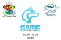 Започнаха онлайн квалификациите за Game Evolution 2016
