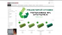 Batterycenter.bg s нов дизайн
