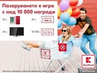 Kaufland България ще зарадва своите клиенти с над 10 000 награди през октомври