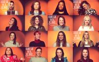 """16 известни жени дават съвети на българските момичета в кампанията """"Когато бях на 16 не знаех,..."""""""