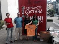 С образователна игра Институтът за български език при БАН отбелязва началото на учебната година