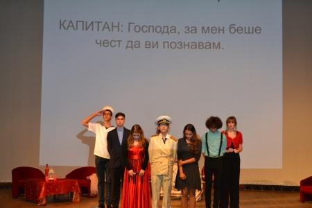 """Театралната постановка """"Викове в морето"""""""