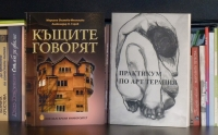 """НБУ на """"Алея на книгата"""" и """"Пловдив чете"""""""