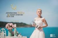 Luxury Weddings Expo 2018 се подготвя за звездно шоу през февруари