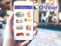 TBI Bank пусна публичен Viber чат канал с функция за  онлайн заявка за кредитиране