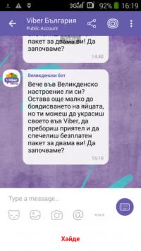 Великденските съобщения през Viber станаха фаворит на потребителите в Централна и Източна Европа