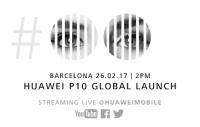 Huawei излъчва на живо премиерата на P10
