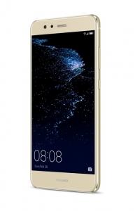 Huawei стартира днес продажбите на новите вълнуващи модели  P10 Plus и P10 lite