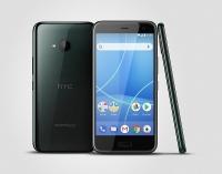 Животът е много по-лесен с HTC U11 life