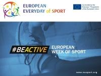 Международна спортна конференция ще се проведе в София