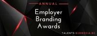 Първите Годишни награди за Employer Branding се връчват утре