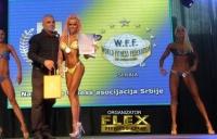 Анн-Джи стана Балканска Шампионка