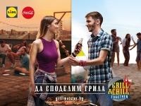 БУРГАС ПОСРЕЩА КУЛИНАРНАТА ГРИЛ ФИЕСТА НА LIDL И COCA-COLA