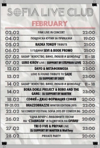 SOFIA LIVE CLUB - програма на клуба за месец февруари