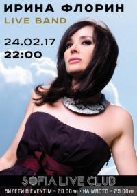 ИРИНА ФЛОРИН с акустичен концерт в Sofia Live Club