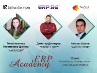Водещи специалисти от IT сектора с безплатна лекция в Пловдив