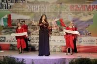 Поли Паскова празнува ЧРД  с хиляди почитатели в София