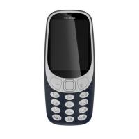 Eмблeмaтичнaтa Nоkіа 3310 идва в магазините на VIVACOM