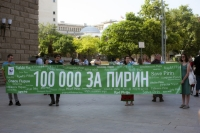 100 000 души поискаха от министър-председателя да не допуска сечи и строежи в Пирин
