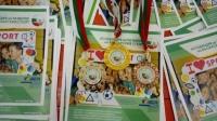 АРБС стартира проект за добро управление в спорта