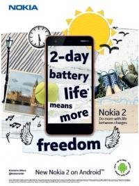 Слушаш музика с Nokia 2 цели 139 часа
