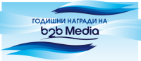 Две нови категории в Годишните награди на b2b Media