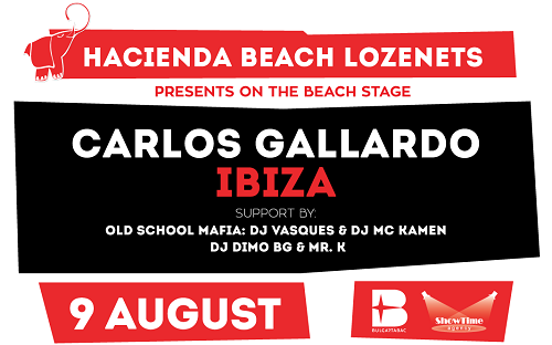 DJ Carlos Gallardo идва на Hacienda Beach