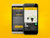 Апп-ът TaxiMe вече има нова версия за iOS и Android.
