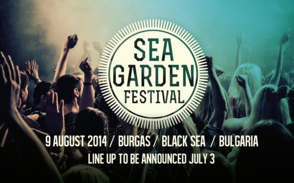Бургас ще е домакин на Sea Garden Festival